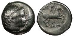 Ancient Coins - Kings of Macedon Philip II 359-336 B.C. AE Unit Good Fine