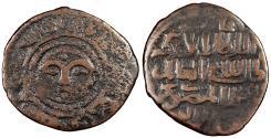 Ancient Coins - Artuqids of Mardin Ghazi II Najm al-Din AH693-712 (1294-1312 A.D.) Fals Mardin mint (no mint mark) Good Fine