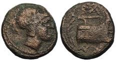 Ancient Coins - Kings of Macedon Demetrios Poliorketes 306-283 B.C. Half Unit Good Fine