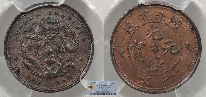 World Coins - CHINA Hupeh Republic ND (1906) Cash PCGS MS-62 BN