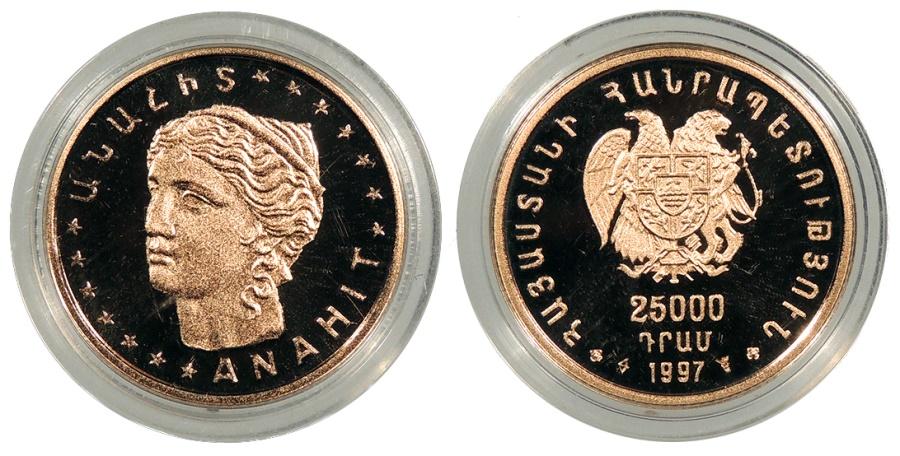 25000 драм 1997 армения царские монеты россии цена и фото