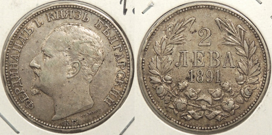 World Coins - BULGARIA: 1891 2 Leva #WC63470