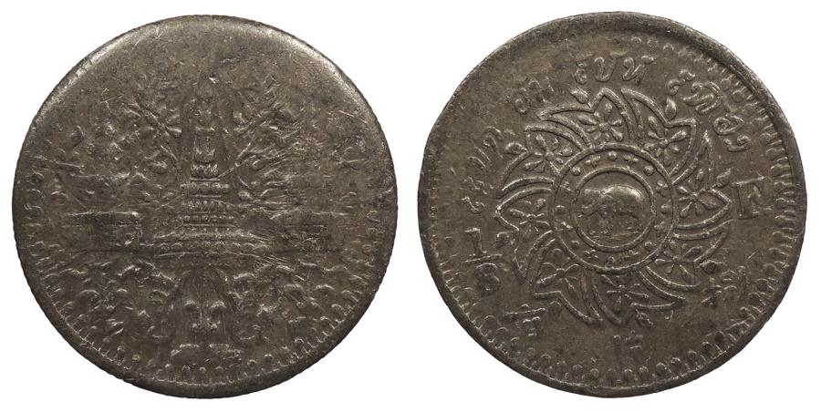 World Coins - THAILAND Rama IV (Phra Chom Klao 'Mongkut') ND (1862) 1/8 Fuang (Att) Choice EF
