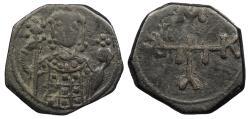 Ancient Coins - Manuel I 1143-1180 A.D. Half Tetarteron Thessalonica Mint Near VF