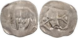 World Coins - GERMAN STATES Hall (in Swabia) Anonymous Civic Issue Circa 14th Century Handheller EF