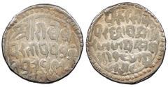 World Coins - INDIAN PRINCELY STATES Bajranggarh Jai Singh Yr.18 (1814) Rupee EF