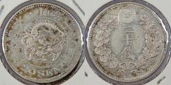 World Coins - JAPAN: M-18 (1885) 20 Sen