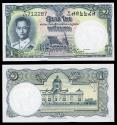 World Coins - THAILAND Government of Thailand ND (1955) Baht UNC