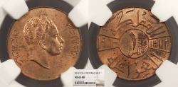 World Coins - IRAQ Faisal II 1953 / AH 1372 Fils NGC MS-63 RB
