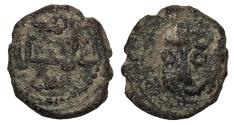 World Coins - ITALIAN STATES Kingdom of Sicily William II 1166-1189 Follaro Good VF
