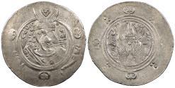 Ancient Coins - Arab-Sasanian Tabaristan 'Abd Allah ibn Qahtaba PYE139-140 (790-791 A.D.) Hemidrachm Tabaristan Mint Good VF