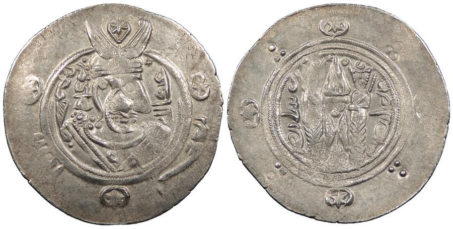 World Coins - Arab-Sasanian Tabaristan 'Abd Allah ibn Qahtaba PYE139-140 (790-791 A.D.) Hemidrachm Tabaristan Mint Good VF