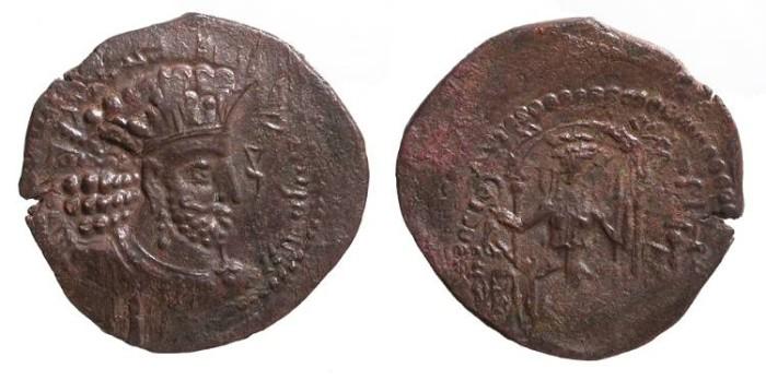 Ancient Coins - Kushano-Sasanian Ardashir I or II Circa 230-250 A.D. AE19 Harid mint EF