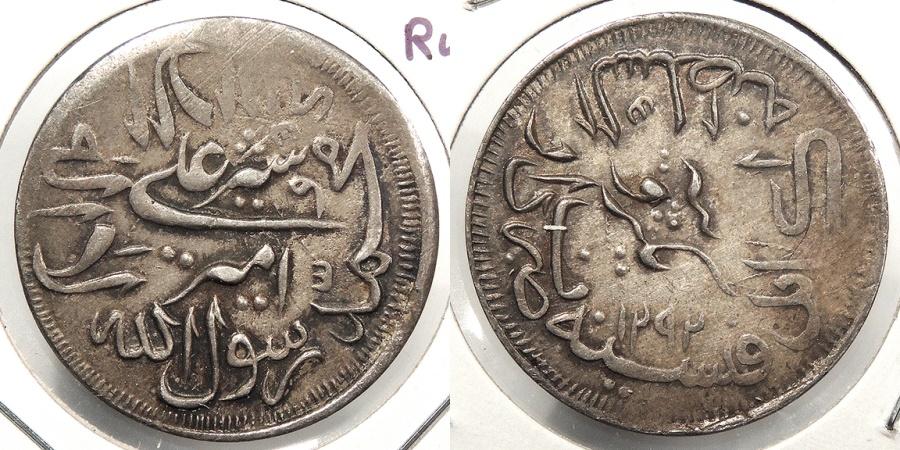 World Coins - AFGHANISTAN: AH1292 (1875) Rupee