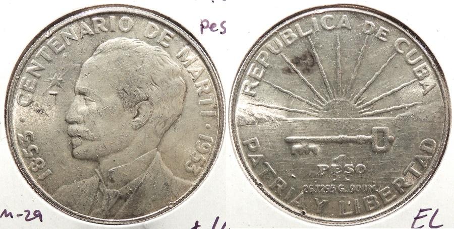 World Coins - CUBA: 1953 Peso