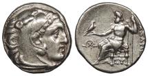 Ancient Coins - Kings of Macedon Alexander III (The Great) 336-323 B.C. Drachm Near EF