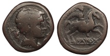 Ancient Coins - Celtiberian Spain Iltirta 2nd - Mid 1st Century B.C. As Fine