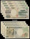 World Coins - JAPAN: 2000 Yen Millennium Commemorative Notes UNC