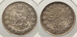 World Coins - IRAN: AH1315 1/4 Kran