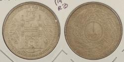 World Coins - INDIAN PRINCELY STATES: Hyderabad AH 1361 Y.32 (1942) Rupee
