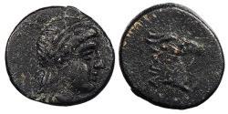 Ancient Coins - Aeolis Aigai c. 3rd Century B.C. AE10 Good VF