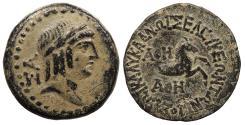 Ancient Coins - Cilicia Seleukeia ad Kalykadnum c. 1st Century B.C. AE18 VF