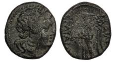 Ancient Coins - Kings of Thrace Kavaros Circa 225-218 B.C. AE19 VF