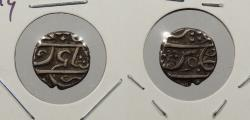 World Coins - INDIA: ND (1730-1796) Bombay; Shah Alam II 1/5 Rupee