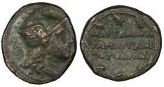 Ancient Coins - Macedon, Under Roman Rule Gaius Publilius, as Questor c. 168-167 B.C. AE23 VF