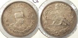 World Coins - IRAN: SH1306 2000 Dinars #WC63898