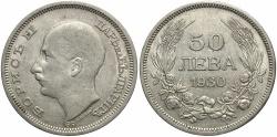 World Coins - BULGARIA: 1930 50 Leva