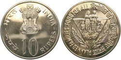 World Coins - INDIA: 1974 10 Rupees