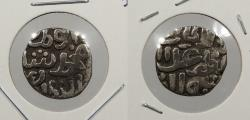 World Coins - INDIA: ND (1296-1316) Ala al-Din Muhammad Shah Jital