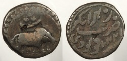 World Coins - INDIAN PRINCELY STATES: Mysore Tipusultan AM 1227 Paisa