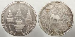 World Coins - THAILAND: ND (1869) Baht