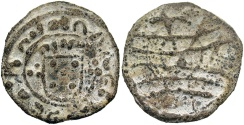 World Coins - INDIA: Malacca 1521-1557 Possibly a contemporary counterfeit 1 Soldo