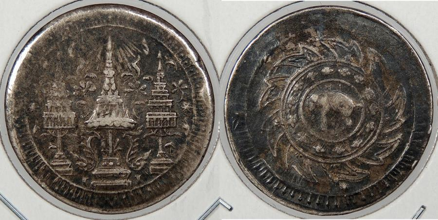 World Coins - THAILAND: ND (1869) Salung (1/4 Baht)