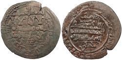 World Coins - SPAIN Hisham II 976-1009 Dirham Ca. AD 1000 VF