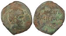 Ancient Coins - Syria Cyrrhestica Hierapolis Lucius Verus 161-169 A.D. AE26 Hierapolis mint. Fine