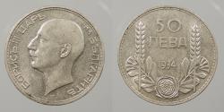 World Coins - BULGARIA: 1934 1-yr type. 50 Leva
