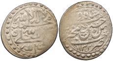 World Coins - IRAN Husayn I AH 1132 (1719) Abbasi AU