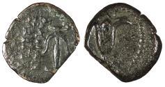 Ancient Coins - Judaea Hasmonean Dynasty John Hyrcanus I with Antiochos VII Sidetes 138-129 B.C. Prutah Near VF