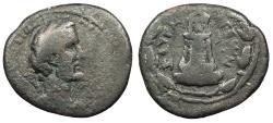 Ancient Coins - Syria Commagene Zeugma Antoninus Pius 138-161 A.D. Æ24 Fine