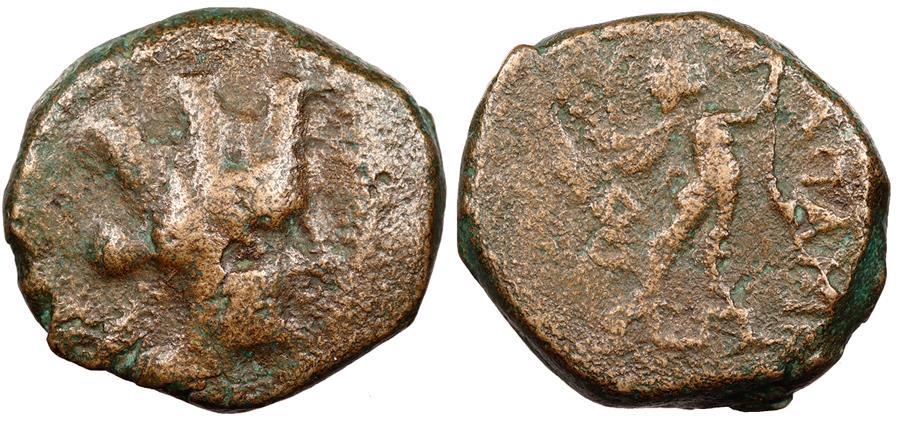 Ancient Coins - Phrygia Apameia c. 133-48 B.C. AE17 Good Fine