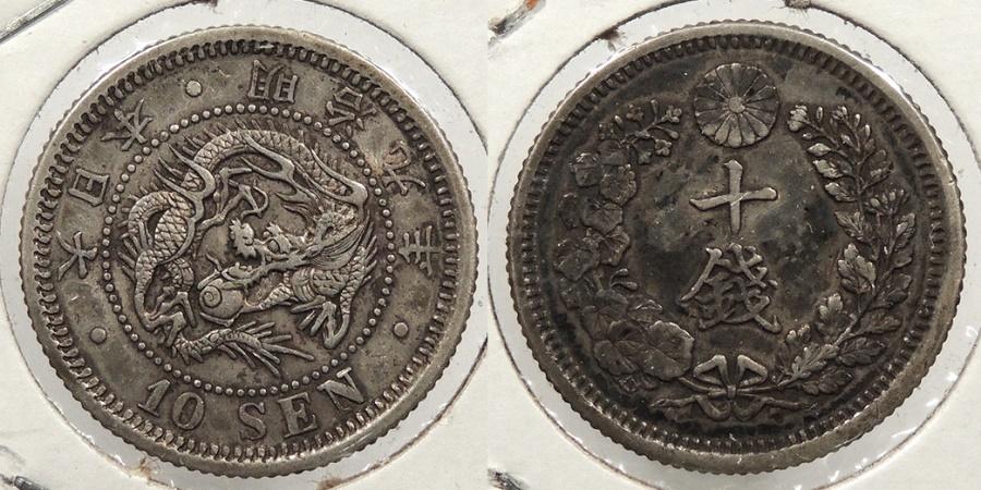 World Coins - JAPAN: 1876 10 Sen