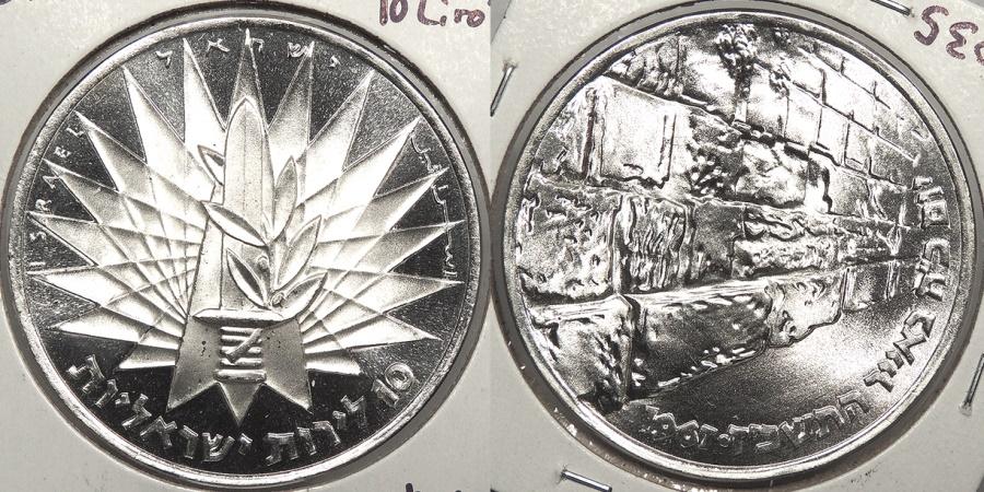 World Coins - ISRAEL: 1967 10 Lirot