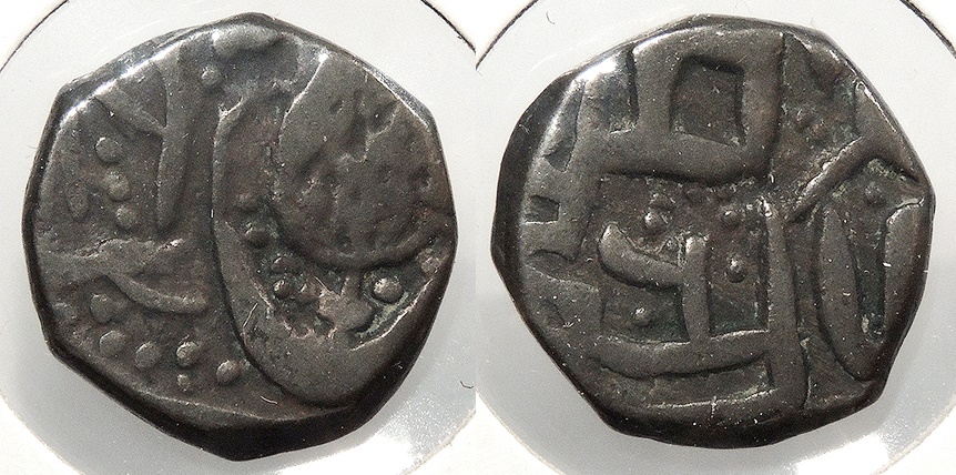 World Coins - INDIA: Sikh Empire 19th C. Paisa