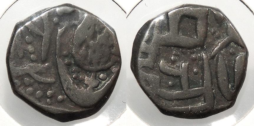 World Coins - INDIA: Sikh Empire 19th C. Paisa