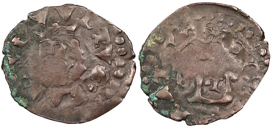 World Coins - ITALIAN STATES Lucca Republic 1543-1599 Quattrino 1561 VF