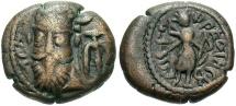 Ancient Coins - Elymais Phraates Early-mid 2nd century A.D. Unit